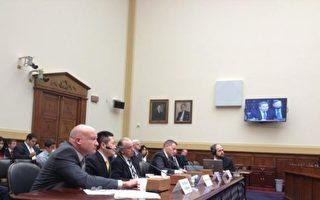 VOA:美国国会听证调查中国强摘器官现象