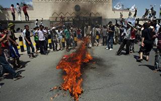 中東反美抗議延燒20國 波及英德兩國