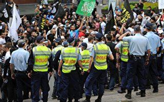 悉尼穆斯林暴力反美遭澳洲各界強烈譴責