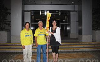 血债帮在港诬告台湾法轮功学员未得逞