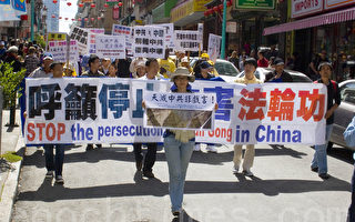 组图2﹕旧金山声援1亿2千万中国人三退