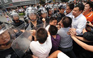 經濟學人:反日抗議考驗中共維穩