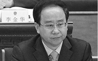 中共统战部107名官员被处理 4人被移送司法