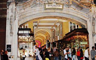 聚会在伦敦最古老购物街 伯灵顿拱廊