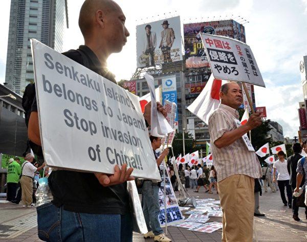 日本东京周二有民众发起反华示威游行,数十名示威者举标语上街游行。(Yoshikazu TSUNO/AFP)