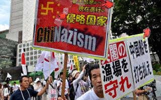 日现反华示威 15000中国旅客取消到日机位