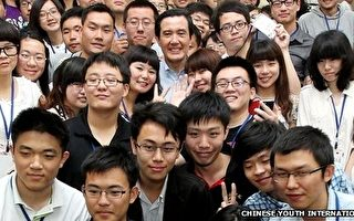 BBC特寫:台灣民主改造中國學生?