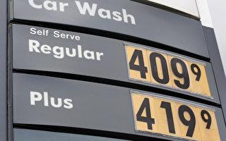 全球经济前景堪忧 原油消费疲软 3天下跌7.1%