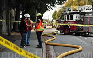 温市天然气重大泄漏 10栋楼被牵连