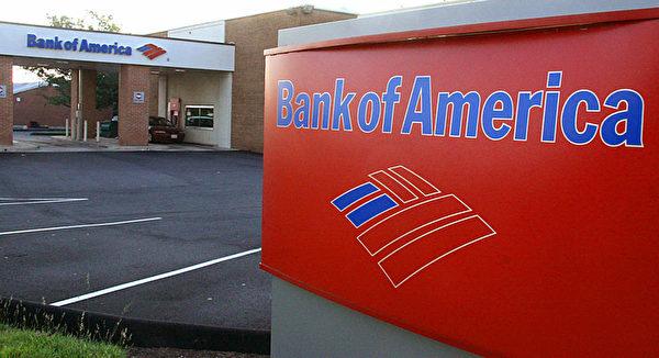 """周五(9月21日)美银美林(Bank of America Merrill Lynch)由于Merrill Pro 部门在股票期权交易中出现""""操作失误""""导致公司面临将近1000万美元的损失。(KAREN BLEIER/AFP/Getty Images)"""