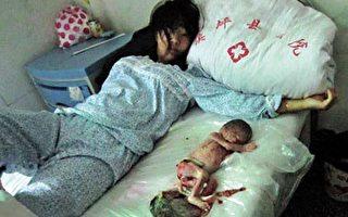 触目惊心! 大陆警察残害怀孕妇女案
