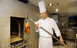 北京烤鴨名師讚大賽樹正宗規範