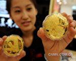 北京金一文化发展股份有限公司在中秋前夕推出了多款用真金白银制造的月饼(网络图片)