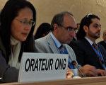 全球21届联合国人权理事会9月10日至9月28日在日内瓦联合国万国宫召开。大纪元总编辑郭君女士应邀发言,在联合国人权理事会主席拉瑟瑞(Laura Dupuy Lasserre)女士主持的9月18日国际人权讨论会上,全球大纪元总编辑郭君女士提出了对中共活摘法轮功学员器官的指控,并要求联合国对法轮功学员器官被活摘事件做紧急调查和阻止。(大纪元图片)