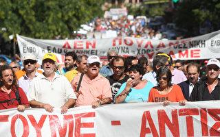 組圖:反撙節 希臘各界舉行萬人大罷工
