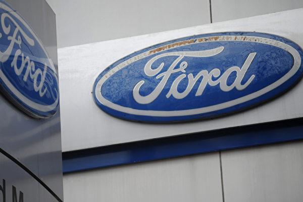 福特重大人事变动 自驾车开发主管任新CEO