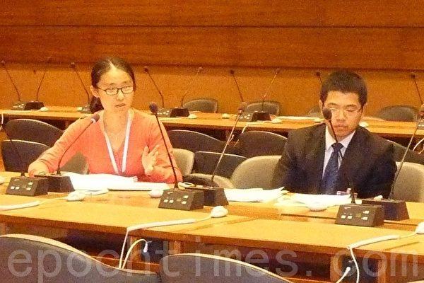 【周曉輝】:兩年輕男女現身聯合國會議 掀中共高層博弈驚天黑幕