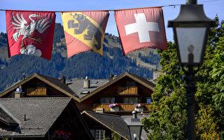 组图:瑞士美丽小镇格施塔德