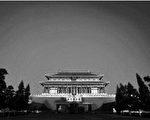 彭博社:  中共领导人谁拥有真正的权力?