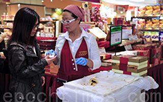 文化包容 温哥华人共度中秋佳节