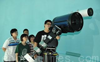 中秋赏月 中原天文望远镜一窥月球表面