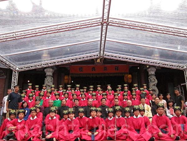 台北孔廟祭孔大典禮成後與台北市市長郝龍斌合照。(攝影:鍾元/大紀元)