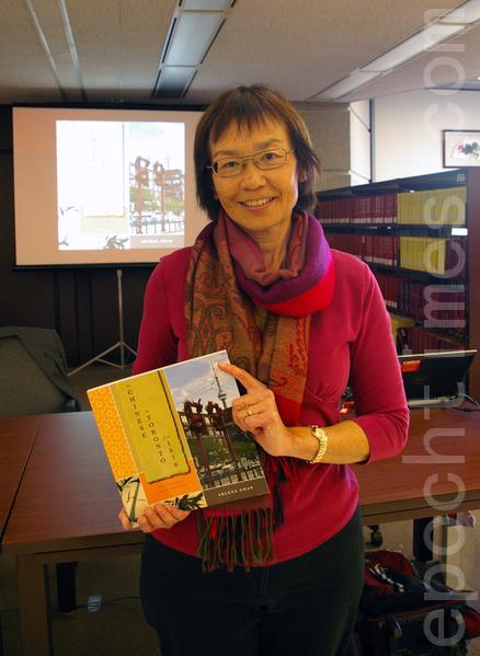 新書描述多倫多華人百年歷史