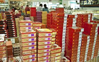 中秋佳节 南加州美国土产月饼供不应求