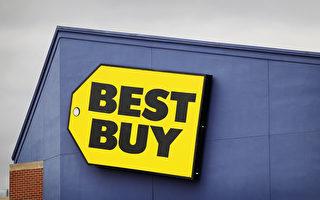 迎戰網購競爭 百思買Target推價格匹配案