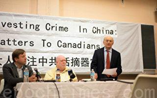 中共仍在活摘器官  著名律师吁制止罪行