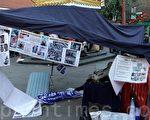 暴徒衝擊倫敦「國殤日」集會 警方立案調查