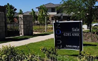 調查顯示 8月澳洲網上待售住房增長1.5%(攝影:簡玬/大紀元)