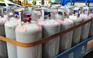 台中油:瓦斯天然氣 10月凍漲