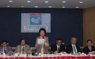 十一國殤日 台專家舉行論壇談中國未來