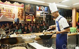 2012新唐人全世界中國菜廚技大賽特別節目(1)