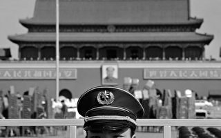 中共窃国日人民沦为奴隶 九评三退救中华