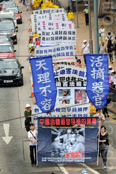 香港网络电台青台台长林子健说,只要到医院肾病病房去走一趟,问一问病人究竟有什么打算,就会对中共活摘器官的罪行一清二楚。(摄影:宋祥龙/大纪元)