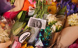 遇害澳廣女職員家人將為其舉行私人葬禮