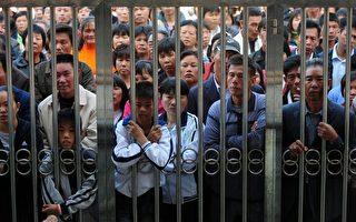 专家称21世纪末中国人口总量5亿到9亿