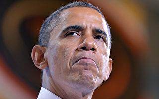 中资企业挑战美审查程序 奥巴马下禁令