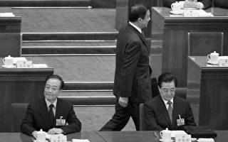 美國媒體評胡習大動作:不給薄熙來東山再起機會