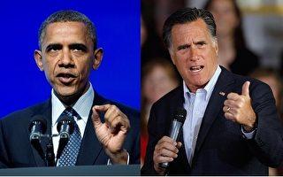 美大选首场辩论会在即 双方阵营故作谦虚