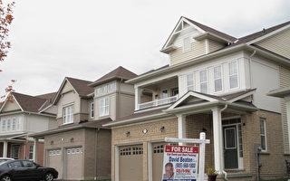 經合組織:天價房正損及加拿大中產階級