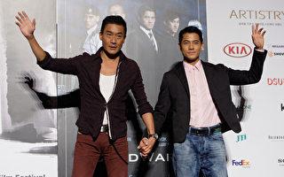 組圖:亞洲眾星閃耀釜山電影節