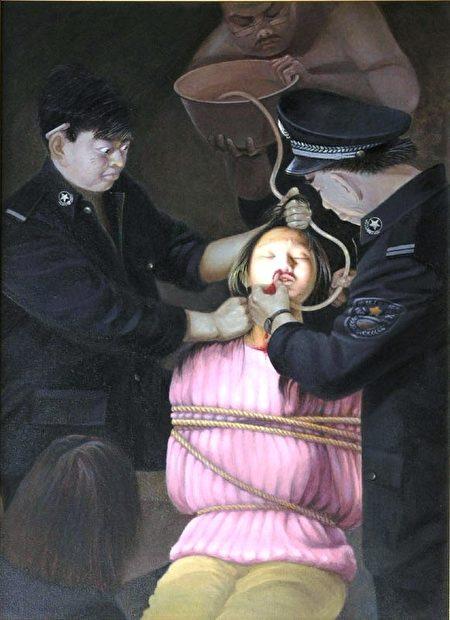 酷刑演示:野蠻灌食(繪畫)(圖片來源:明慧網)
