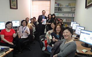 雪梨侨教中心华文数位课程  充实教师教学内容