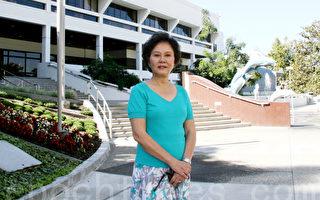 【南加华人】 胡张燕燕-南加喜瑞都第一位华裔女市长