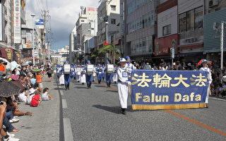 組圖:沖繩拔河慶踩街 熱鬧又亮眼