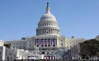张敬仁:百位国会议员的联名信将带来什么?