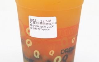 德国华商上法庭为珍珠奶茶讨公道